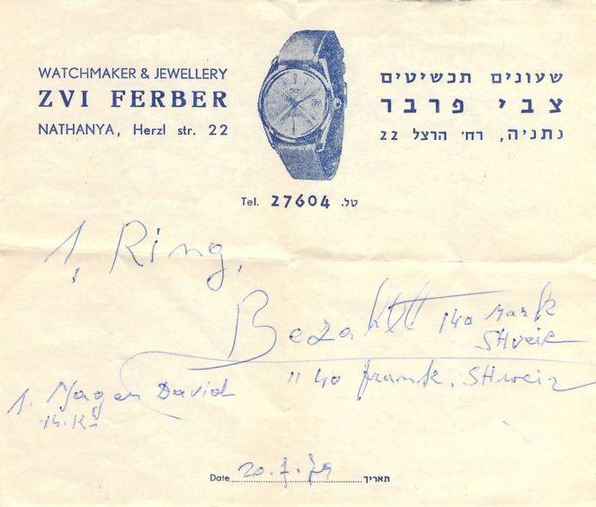 Quittung zum Kauf eines Rings in Israel von 1979